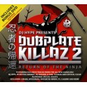 CD Dubplate Killaz 2